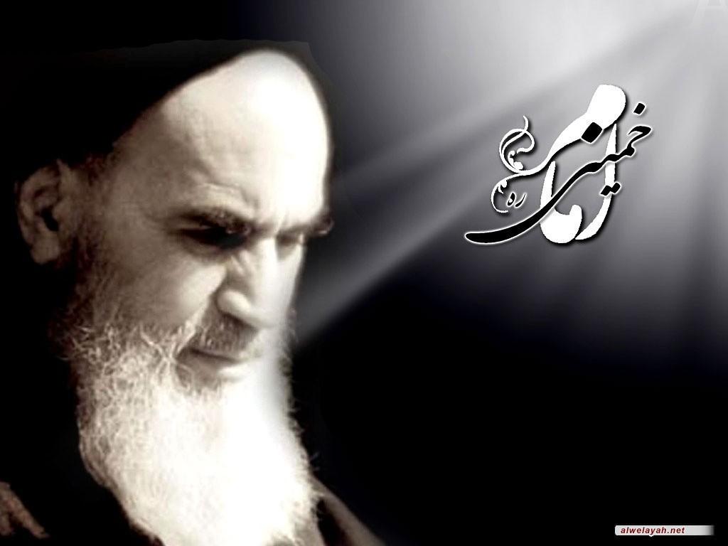 الإمام مفجّر الصحوة الإسلامية العالمية