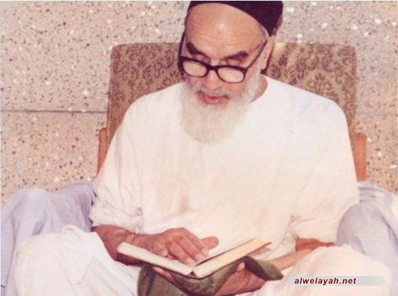 الآداب المعنوية للصلاة، الإمام الخميني: في الآداب القلبية لمكان المصلّى.. الفصل الثاني