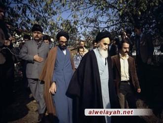وثائق تحكي تعامل المراجع مع ثورة الإمام الخميني (ره)