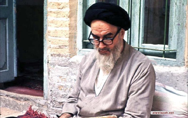 الإمام الخميني(ره) ووصيته بقراءة سورة الحشر