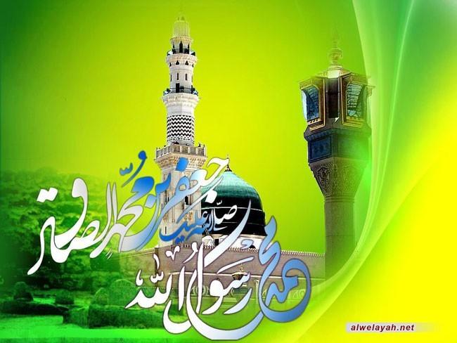 في عظمة نبيّ الرحمة والإمام الصادق عليهما السلام
