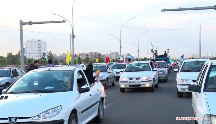 مسيرات بمدينة قم المقدسة دعما للشعب الفلسطيني