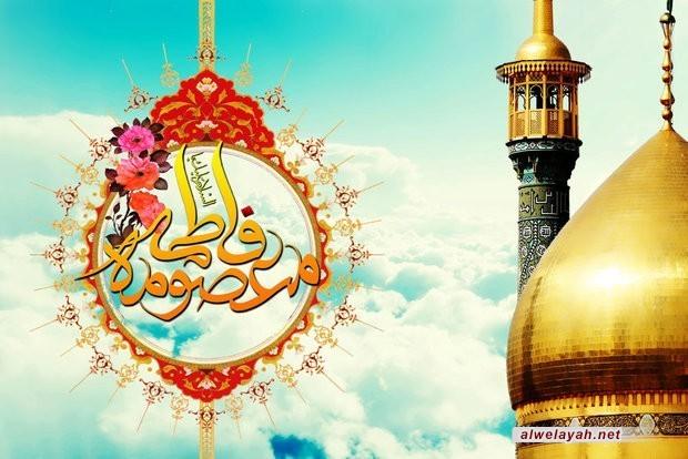 بمناسبة ذكرى مولدها؛ نبذة عن حياة السيدة فاطمة المعصومة بنت الإمام الكاظم عليه السلام