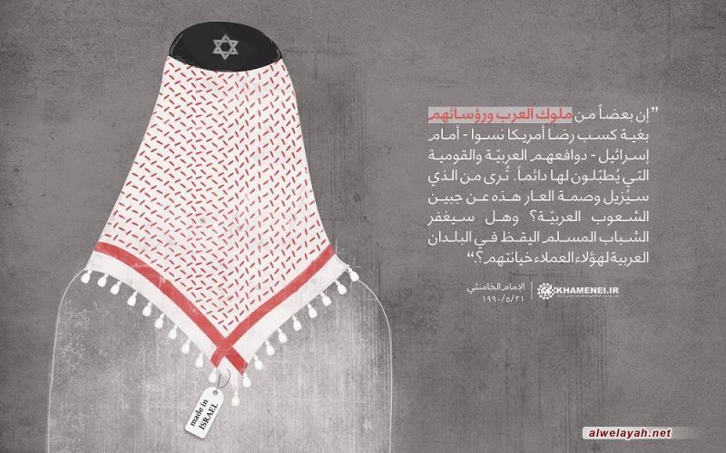 لن يغفر الشباب المسلم للملوك العرب المنصاعين لإسرائيل خيانتهم