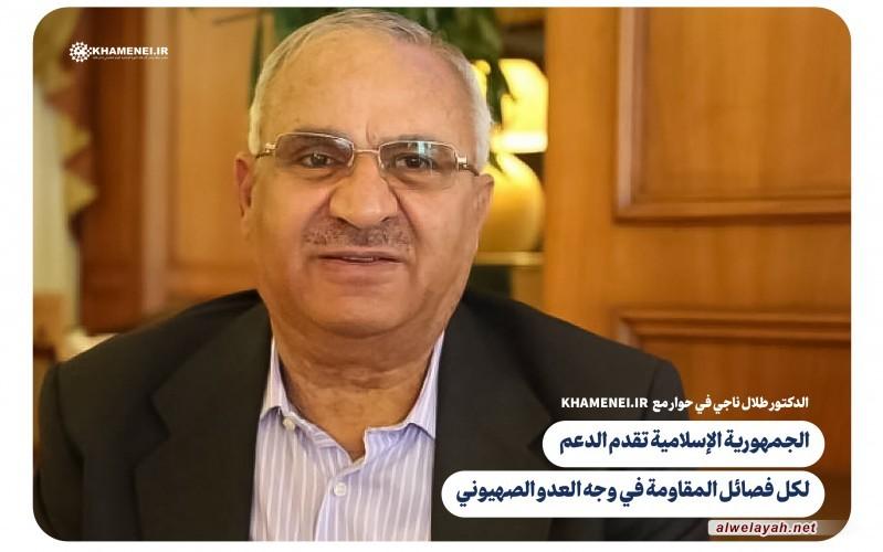 الجمهورية الإسلامية تقدم الدعم لكل فصائل المقاومة في وجه العدو الصهيوني