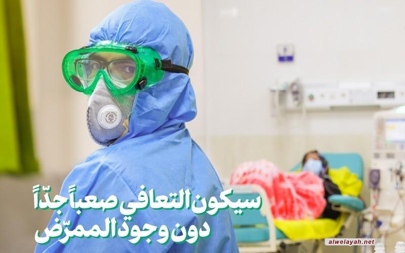 مقتطفات من كلمة الإمام الخامنئي في ذكرى مولد السيدة زينب ويوم الممرّض والممرّضة (عليها السلام)