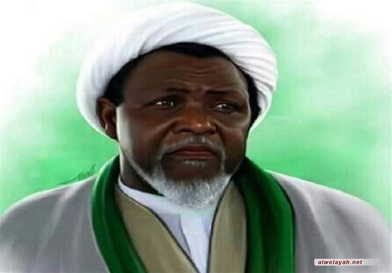 صرخة مدوية وسط نيجيريا لإنقاذ حياة الشيخ الزكزاكي