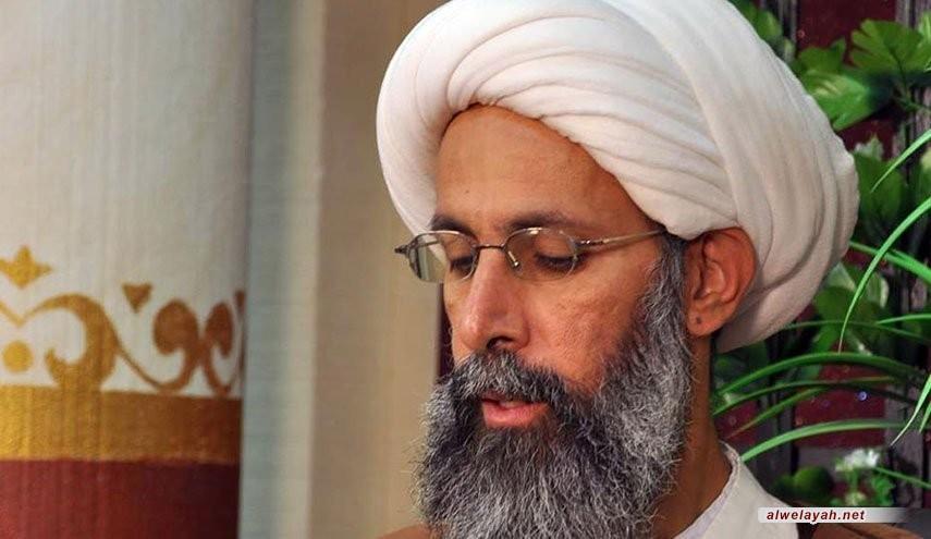 الإعلان عن برنامج إحياء الذكرى السنوية الرابعة لشهادة المجاهد الشيخ الشهيد النمر (ره)