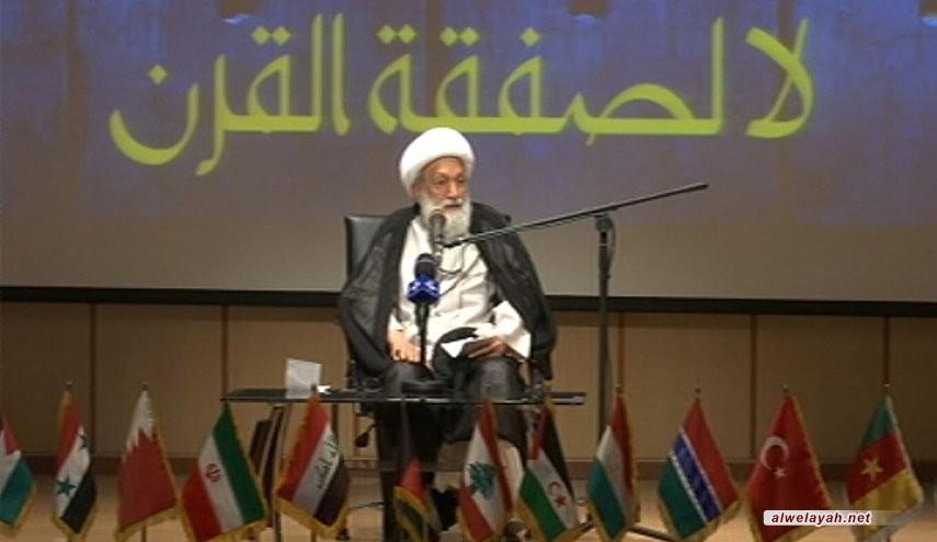 الشيخ عيسى قاسم: صفقة القرن اختبار فاشل لوعي الأمة