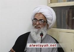 المرجع النجفي: السيد روح الله الخميني قائداً ملهماً للثوار وعارفاً ربانياً قل نظيره في الميدان