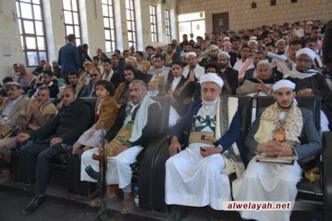 رابطة علماء اليمن: يعتز بحزب الله كل عربي حر وكل مسلم غيور على دينه