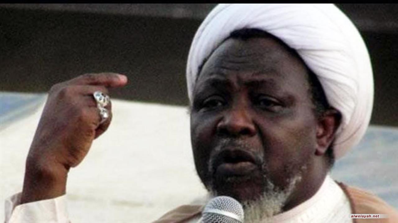 استشهاد 6 من أنصار الشيخ الزكزاكي في نيجيريا