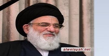 رئيس السلطة القضائية يعزي بوفاة آية الله العظمى الهاشمي الشاهرودي