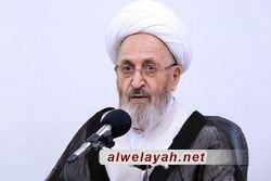 التشريع في الحكومة الإسلامية