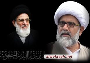 الزعيم الأعلى لشيعة باكستان يقدّم التعازي بمناسبة وفاة آية الله الشاهرودي