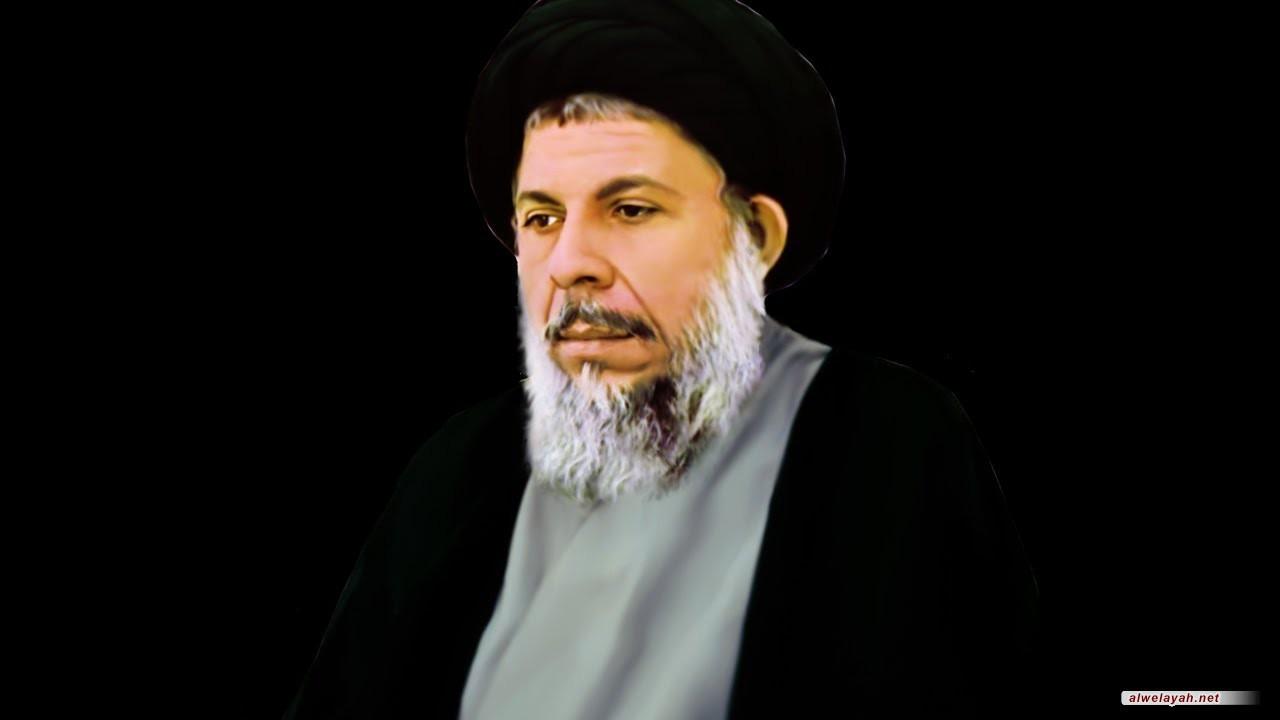 نظرية العمل السياسي عند الشهيد السيد محمد باقر الصدر