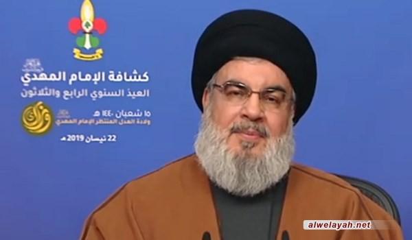 السيد نصر الله يدعو لمواجهة شاملة للإرهاب وجذوره ولكل من يقف خلفه