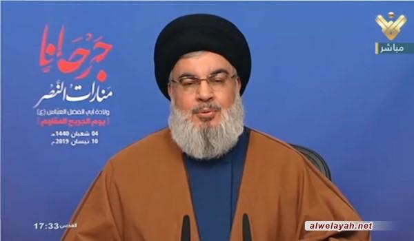 السيد نصر اللّه: ندين ونستنكر ونقبّح القرار الأميركي ضد أحبائنا في حرس الثورة