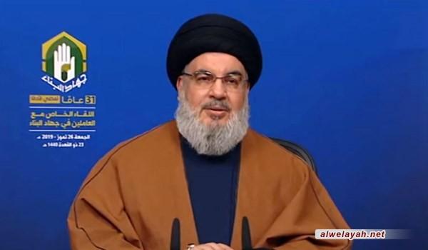 السيد نصر الله: المقاومة عملت بأبعاد متعددة فاستطاعت الوصول إلى التحرير