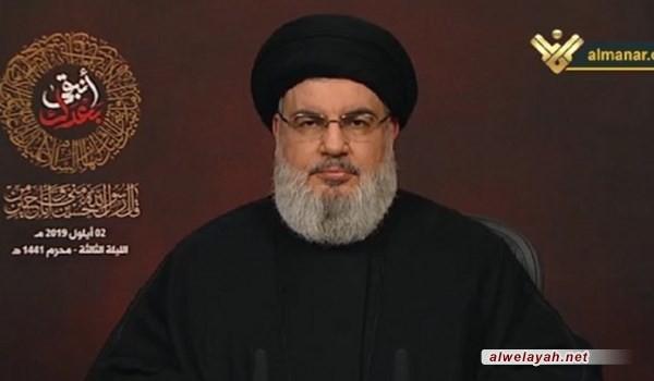 السيد نصر الله: عمليتنا كانت جزءا من عقابنا لإسرائيل