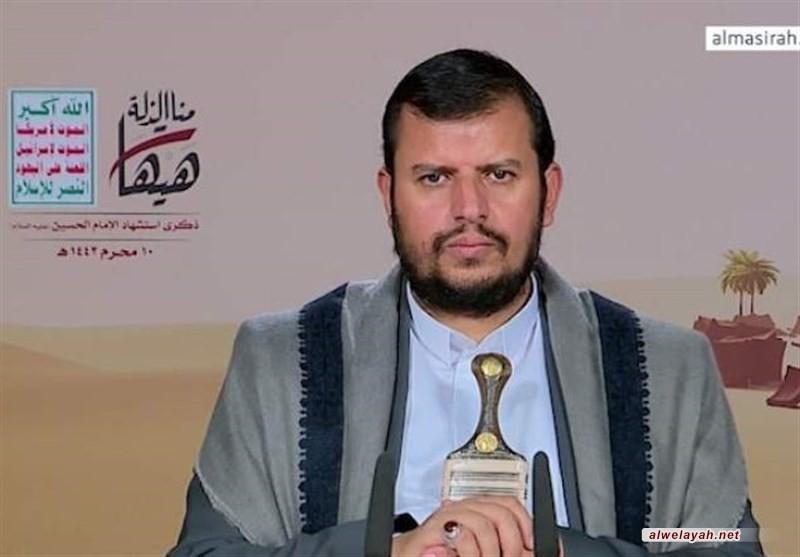 السيد عبد الملك الحوثي: نستنكر كل أشكال التطبيع والعلاقات مع إسرائيل ونعتبرها من الولاء المحرم شرعا