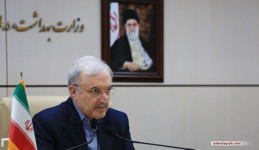 وزير الصحة: إرشادات قائد الثورة الإسلامية والمساعدات الإيمانية خلقت ملحمة رائعة
