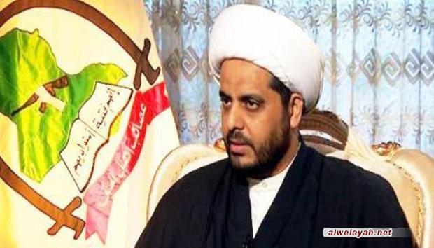 الشيخ الخزعلي: الهدنة مع الأميركيين انتهت