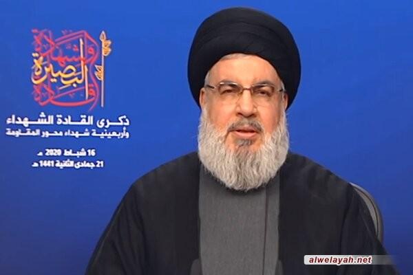 السيد نصر الله: ليس أمام شعوب المنطقة لمواجهة العدوان الأميركي إلا المقاومة الشاملة