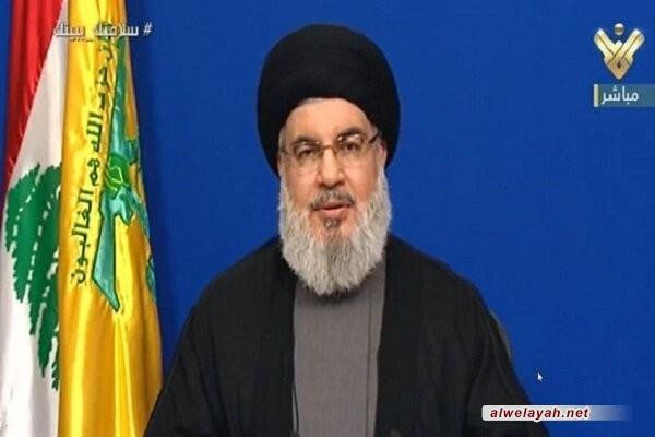 السيد نصر الله: قرار ألمانيا هو قرار سياسي وتعبير للضغوط الأميركية وإرضاء لإسرائيل