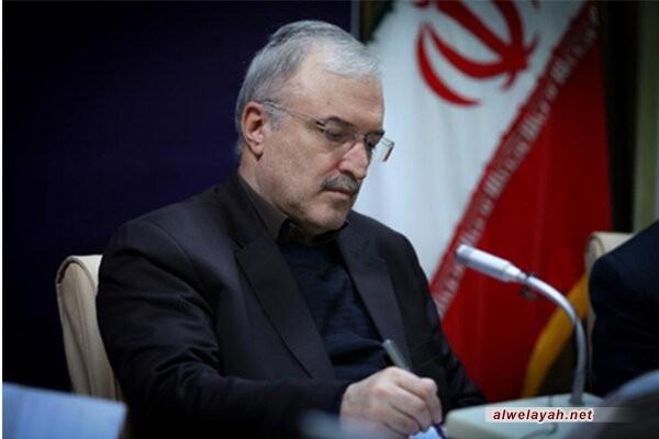 رسالة هامة من وزير الصحة الإيراني إلى سماحة القائد الإمام الخامنئي