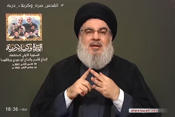 السيد حسن نصر الله: مصابيح المقاومة هم فخرنا وعزنا/من يراهن انه بالقتل والاغتيال وبالحصار والعقوبات أنه سيضعفنا هو واهم