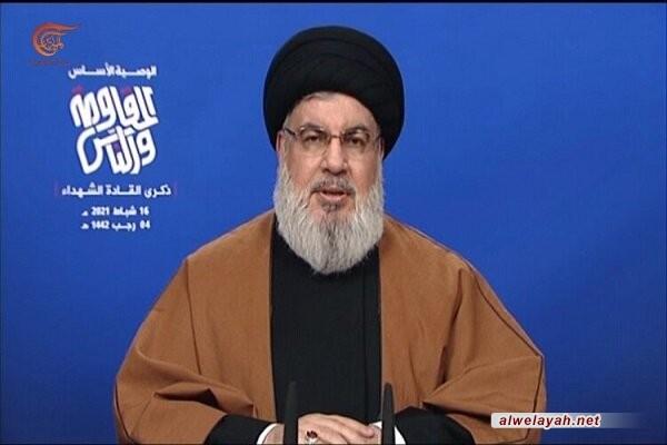 بمناسبة الذكرى السنوية للقادة الشهداء؛ السيد نصر الله: إن فرضتم حرباً فسنخوضها
