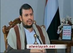 قائد حركة أنصار الله يبارك للمقاومة اللبنانية عملية الرد على الاعتداء الإسرائيلي