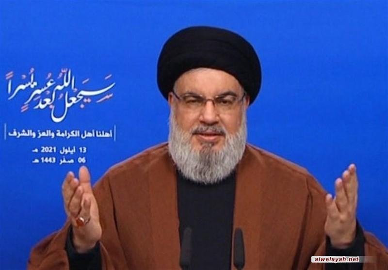 السيد نصر الله: سقط الرهان على الأمريكي الذي فشل في منع وصول السفن رغم الضغوط والتهديدات والعقوبات