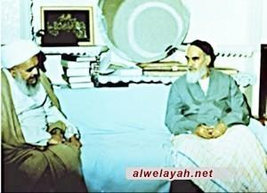 بيان الإمام الخميني بمناسبة استشهاد آية الله الشيخ صدوقي (ممثل الإمام وإمام جمعة يزد)