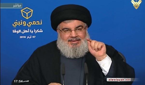 السيد نصر الله: تركيبة المجلس النيابي الجديدة انتصار للمقاومة ولبيئتها