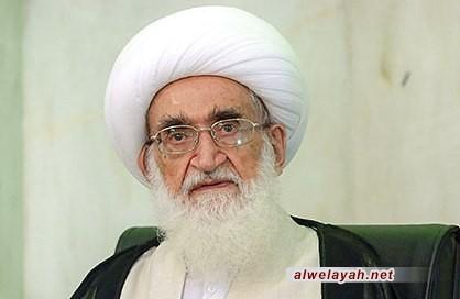 آية الله العظمى نوري الهمداني: قائد الثورة الإسلامية يقود هذا البلد نحو الاقتدار والتطور