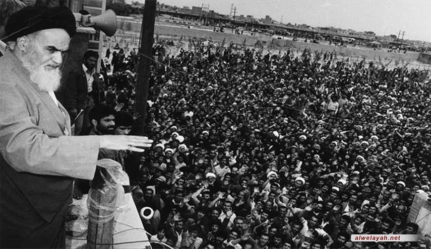 الثورة الاسلامية في ايران احدثت تغييرا بنيويا في النظام الدولي والعالمي