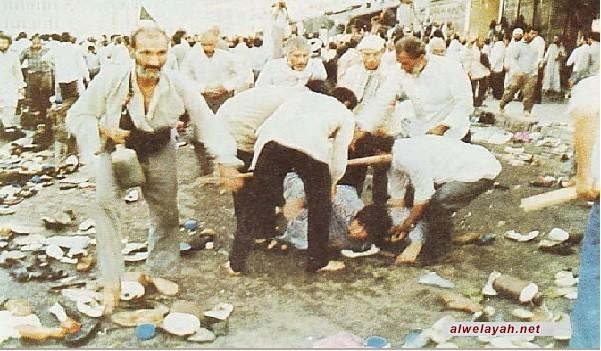 وقائع وأحداث مجزرة مكة؛ ذي الحجة الحرام عام 1407هـ