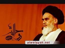 الحج من وجهة نظر الإمام الخميني