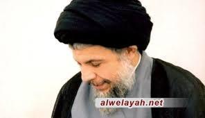 آیة الله الشهید السید محمد باقر الصدر: إنّ الأمة مسؤولة أمام اللَّه