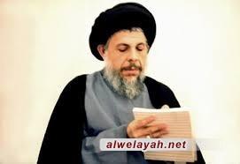 الشهيد الصدر رحمه الله والتصويت على الجمهوريّة الإسلاميّة