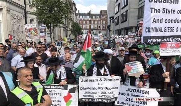 مسيرات يوم القدس العالمي في لندن