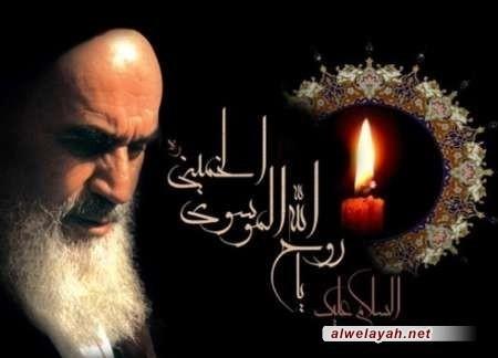 رابطة مدرسي الحوزة العلمية تدعو أبناء الشعب للمشاركة الواسعة في مراسم ذكرى رحيل الإمام الخميني (ره)