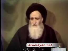 وثائقيات؛ بیان آية الله العظمی المرعشی النجفی عقب اعتقال الإمام الخميني