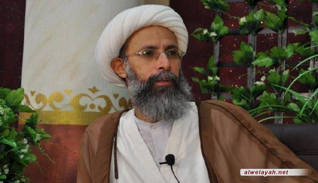 إعدام الشيخ النمر جريمة لا تنسى