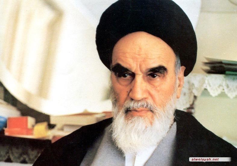 الآداب المعنوية للصلاة، الإمام الخميني: في الإشارة إلى مراتب الطهور
