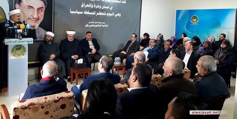 لقاء في مقر جبهة العمل الإسلامي في الذكرى ۳۹ للثورة الإسلامية الإيرانية