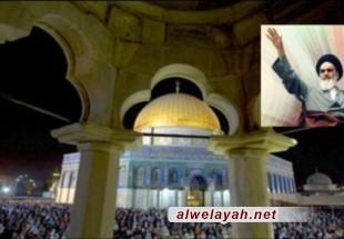 أهمية يوم القدس كما يراها الإمام الخميني