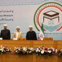 بدء أعمال المؤتمر الدولي الثالث والثلاثون للوحدة الإسلامية في طهران